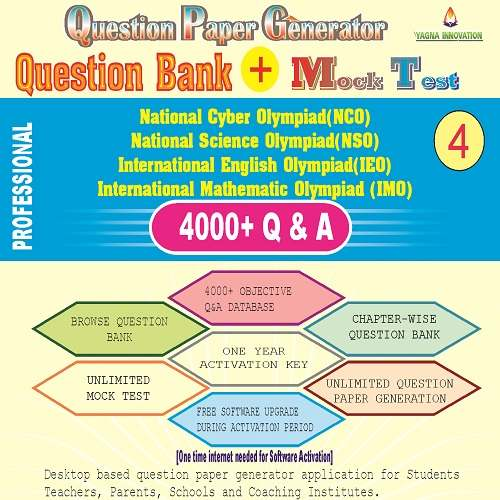 NCO/NSO/IEO/IMO (class-4) Question Bank + Mock Test + Question Paper Generator