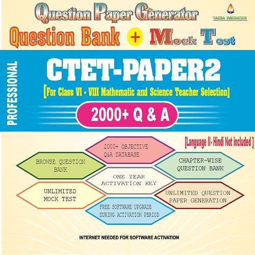CTET Paper2 [Maths and Science] Question Bank + Mock Test + Question Paper Gener