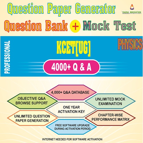 KCET/COMEDK Physics Question Bank + Mock Test + Question Paper Generator