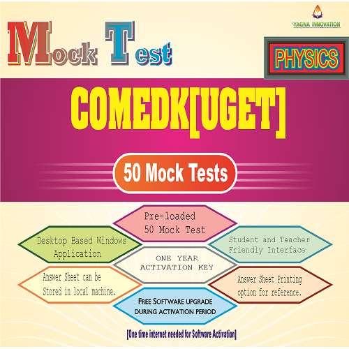 COMEDK Physics Mock Test