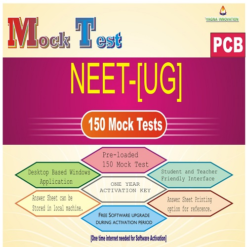 NEET PCB Mock Test